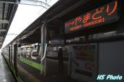 鉄道のたび@関東甲信越