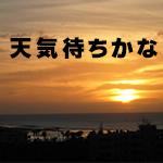 インディーズ・自主制作映画