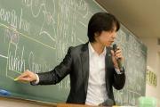 関正生(先生)の英語講座