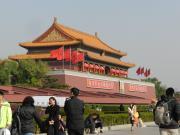 中国全土・北京隅々〜写真ブログ