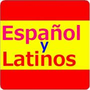 スペイン語やラテンアメリカの話題なんでも