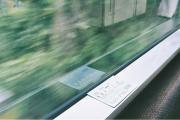 鉄道ぶらり旅