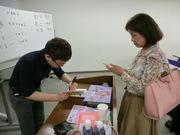 鈴鹿市 韓国語学習 韓国語教室