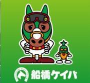 日本テレビ盃(2017)
