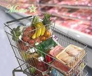 9919:関西スーパーマーケット