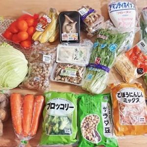 業務スーパーで楽しい買い物しよう!