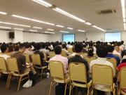沖縄 セミナー情報