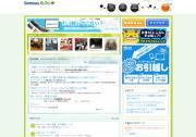 Seesaaブログユーザーの方、どうぞ〜!