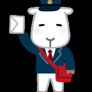 郵便局の活用