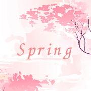 春のインテリアと暮らし