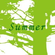 夏のインテリアと暮らし