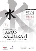 海外で日本伝統文化