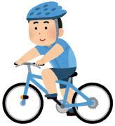 自転車なんでもOK