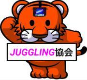 JUGGLING協会