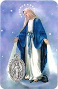 聖母マリアの出現