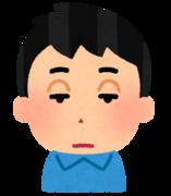 眼瞼下垂・眼瞼下垂症
