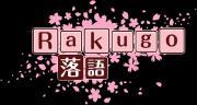 英語落語!English Rakugo!