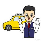 タクシー関係のブログのアクセス増やそう