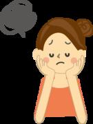 主婦のストレス