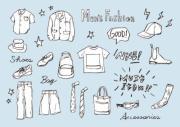 メンズファッション情報!