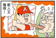 プロ野球ニュースで応援団