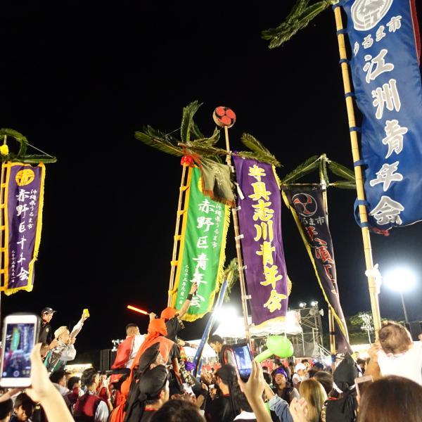 沖縄の文化