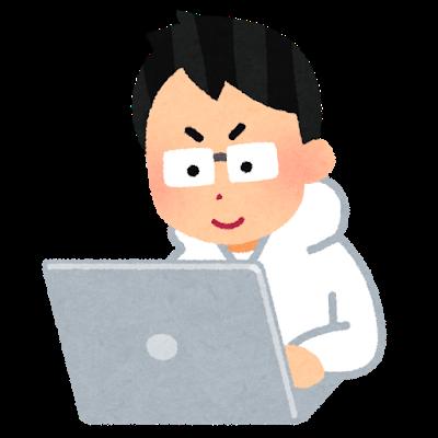 学生 プログラミング
