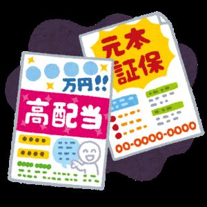 FX・仮想通貨・株
