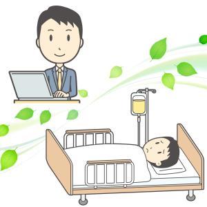 闘病×仕事【働く世代の闘病生活☆】