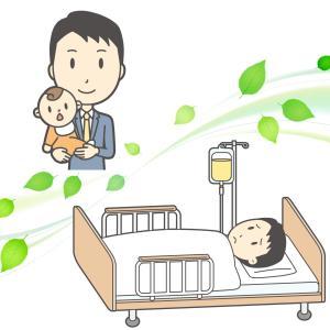 闘病×育児【パパママの闘病生活☆】