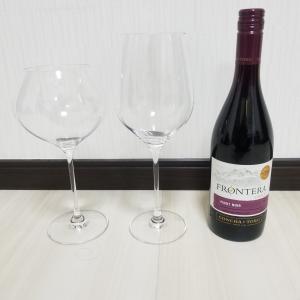 ワイン&ワインアクセサリー