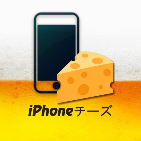 iPhone/Androidスマホ壁紙