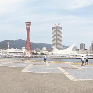 神戸ハ-バ-ランド