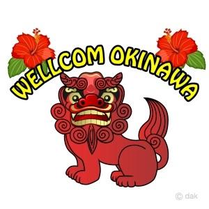 沖縄市・パソコンのテクニカル