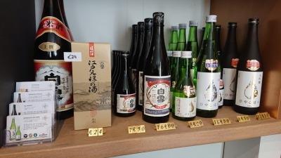 海外で見つけた日本のもの