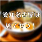 愛知&名古屋のラーメン