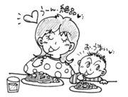 オリジナル4コマ漫画・イラスト