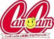 CanCamアイテム紹介