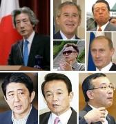 自民党総裁選挙2006「ポスト小泉」