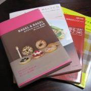 おすすめ料理本!