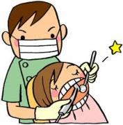 お口・歯のケア