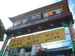 大阪コリアタウンを体験