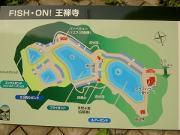 FISH ON!王禅寺レポート