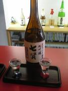 日本酒は日本の文化ナリ( ̄^ ̄)b
