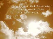 アレンジ詩