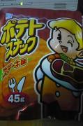 スナック菓子