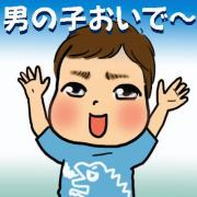 MY HOME(男の子の子育てブログ)