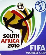 2010 FIFAワールドカップ 南アフリカ大会
