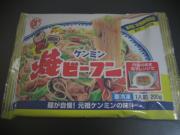 冷凍食料品