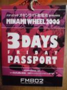 MINAMI WHEEL